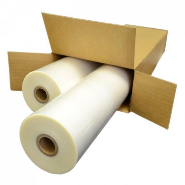 Laminating Roll Film 1.5 Mil [2 Rolls Per Box]